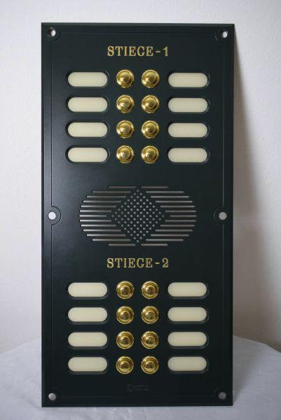 Sprechanlagen-Abdeckung aus Messing, dunkelgrün lackiert Vorderseite